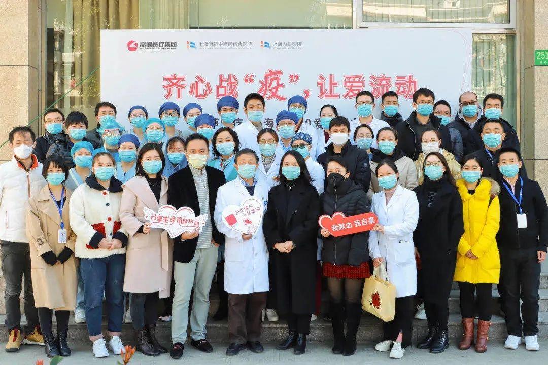 医者大爱,患者为上,高博医疗集团无偿献血文化蔚然成风