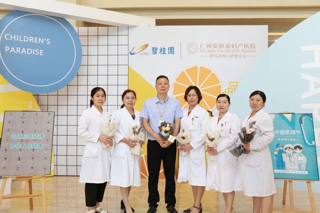致敬新时代最可爱的人!安和泰妇产医院开展致敬医师主题活动