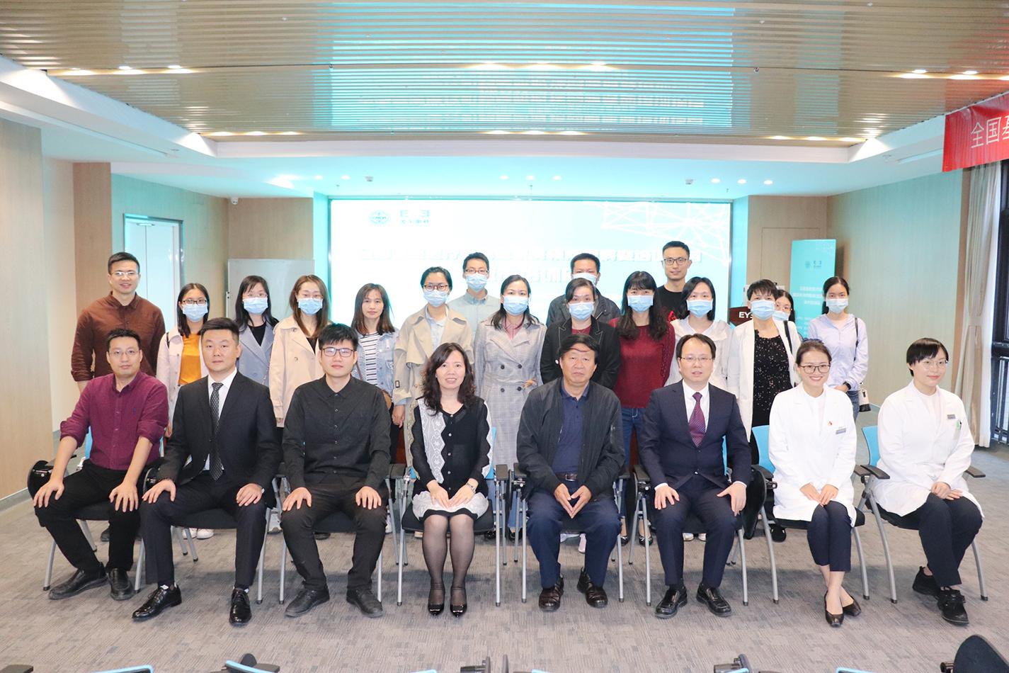 全国基层医疗机构糖尿病视网膜病变培训项目城市培训会成功举办