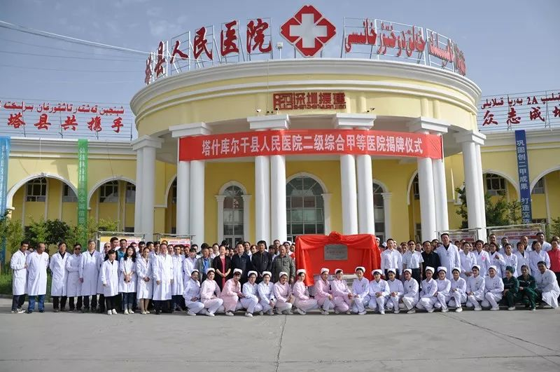 喀什地区第一人民医院:健康扶贫,照亮人民小康幸福路—脱贫攻坚这五年