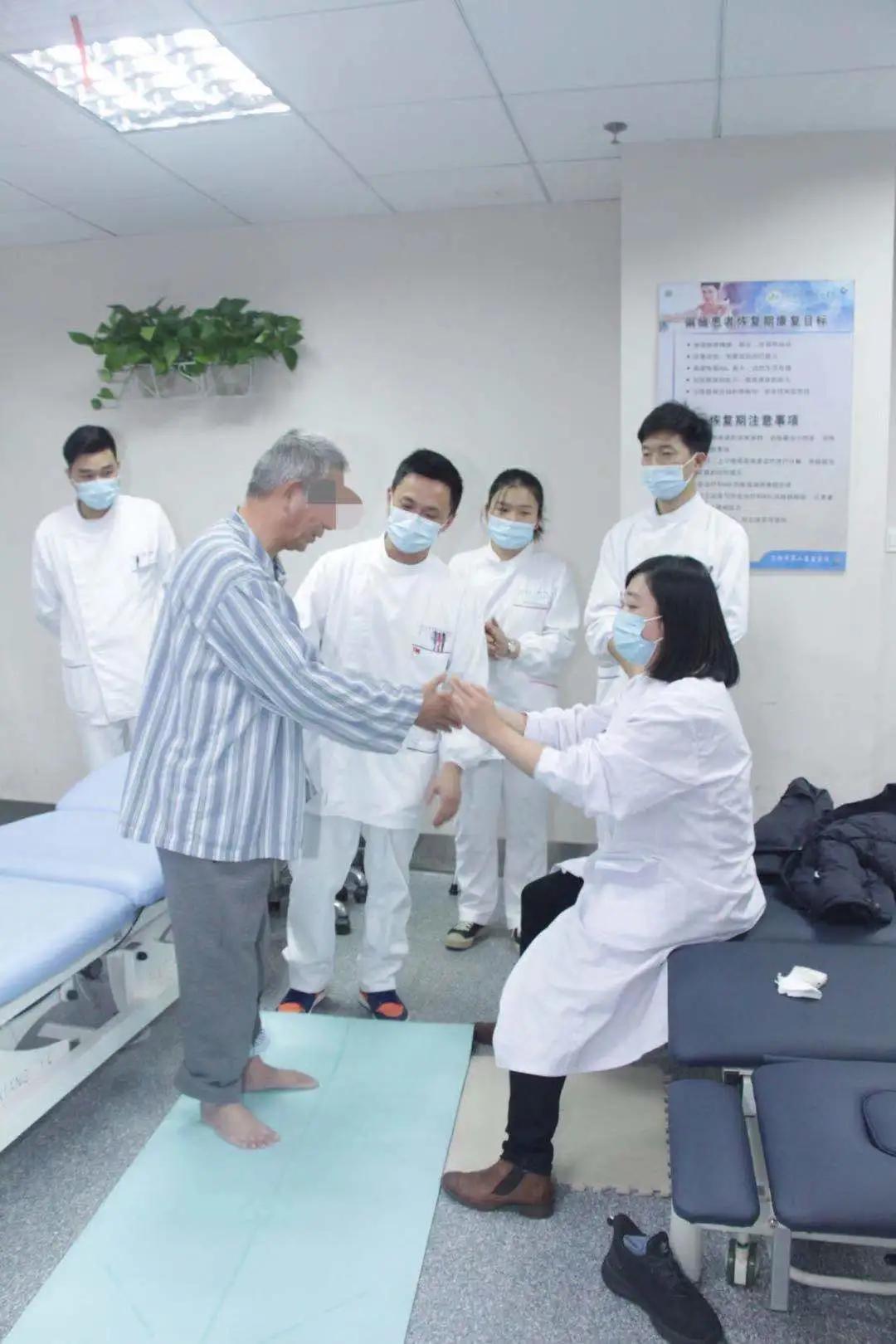 上海市第二康复医院开展基于 ICF 框架下的神经康复病例讨论