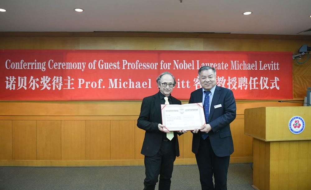 诺贝尔奖得主迈克尔·莱维特博士受聘武汉大学人民医院客座教授