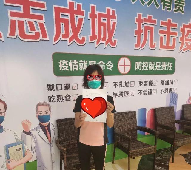 隔离病毒拥抱爱,健康驿站变身「暖心驿站」!