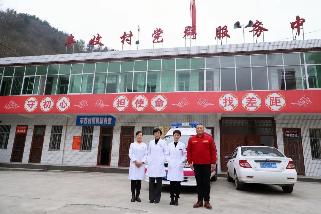 西安高新医院送医下乡助力健康,为民服务冬暖人心