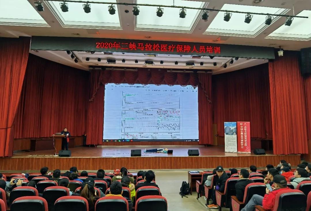 长江三峡马拉松举行,重庆北部宽仁医院志愿者为运动员保驾护航