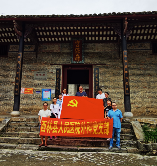 扶贫日记   深圳市罗湖区人民医院「小麻花」任俏在西林