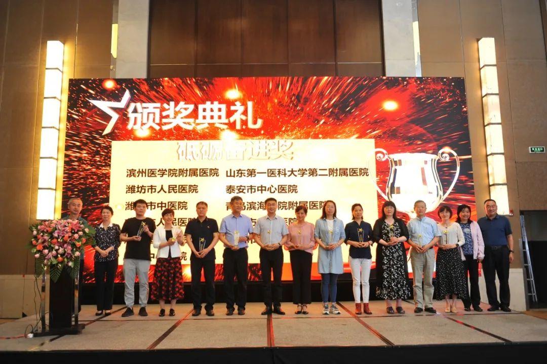 烟台海港医院荣获山东省小培英感染药师沙龙总结大会多项表彰