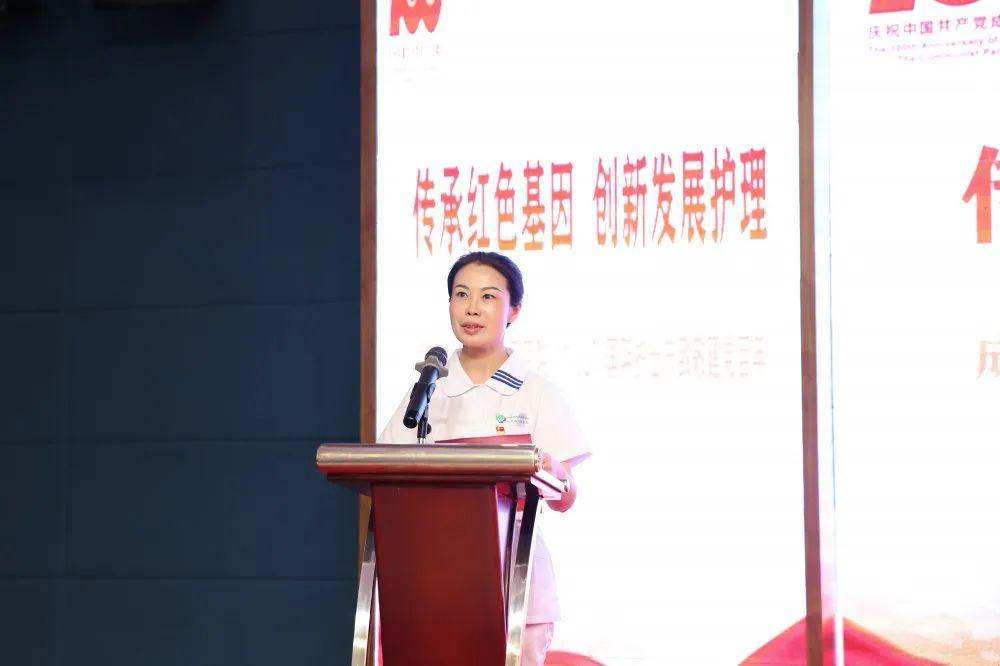 成都市新津区人民医院庆祝建党 100 周年暨第 110 个国际护士节主题活动顺利举行