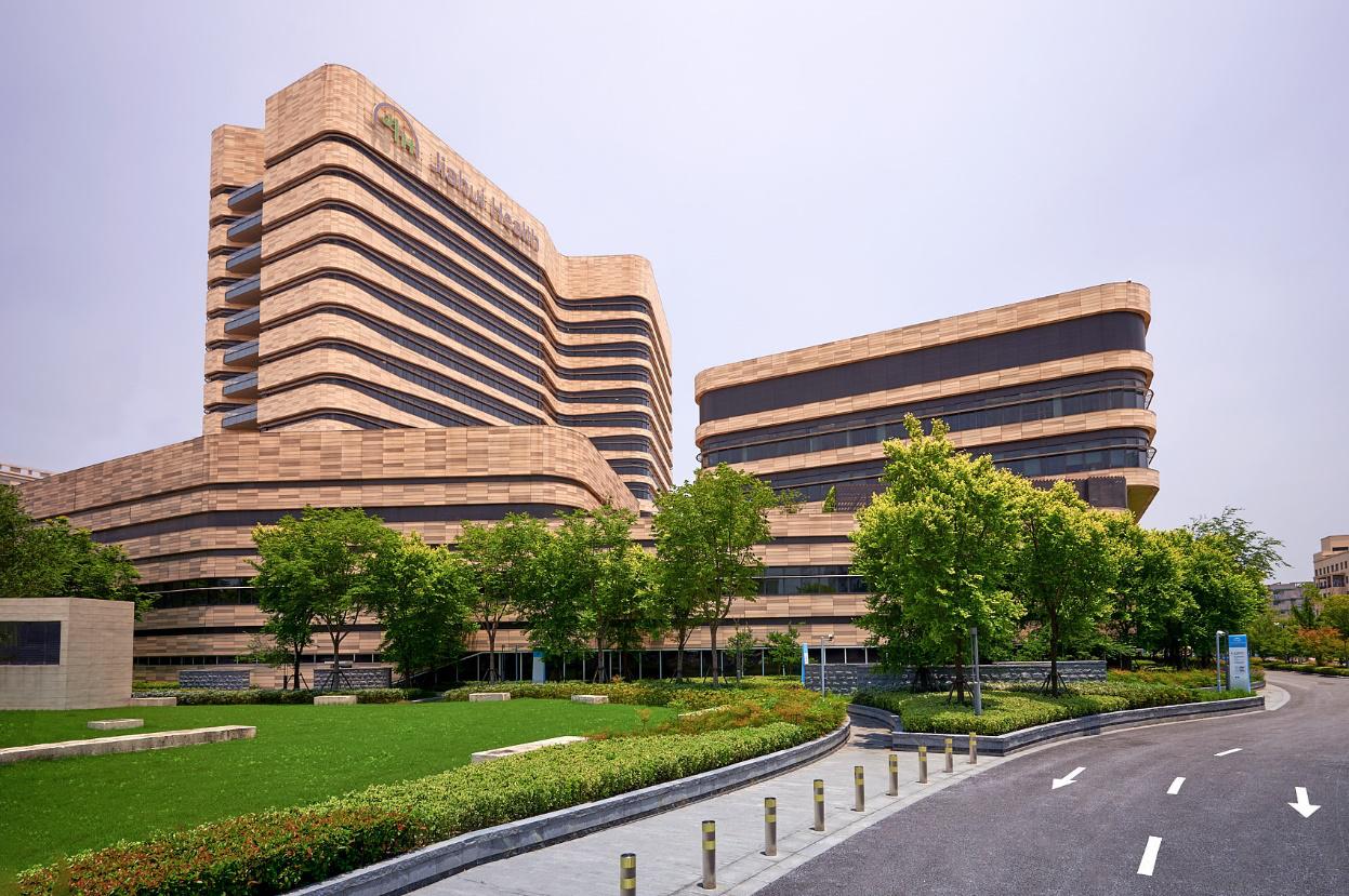 非公医疗代表!上海嘉会国际医院三度入选进博会定点医院