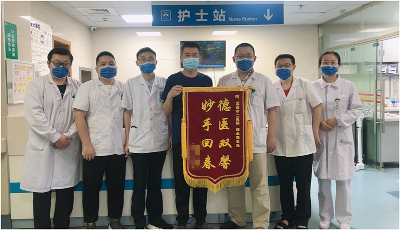 宜昌市第二人民医院卒中中心高难度手术打通大脑生命线