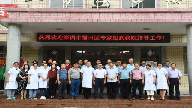 深圳市中医肛肠医院赴广西环江毛南族自治县开展健康对口帮扶