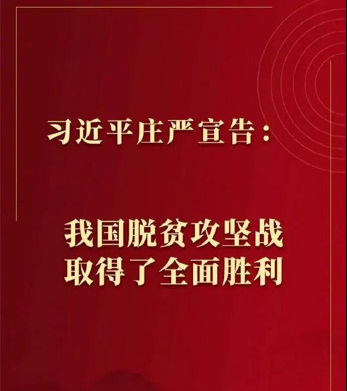 《金沙江畔复明记》纪录片回顾我院连续四年「对口扶贫·精准复明」甘孜州得荣县