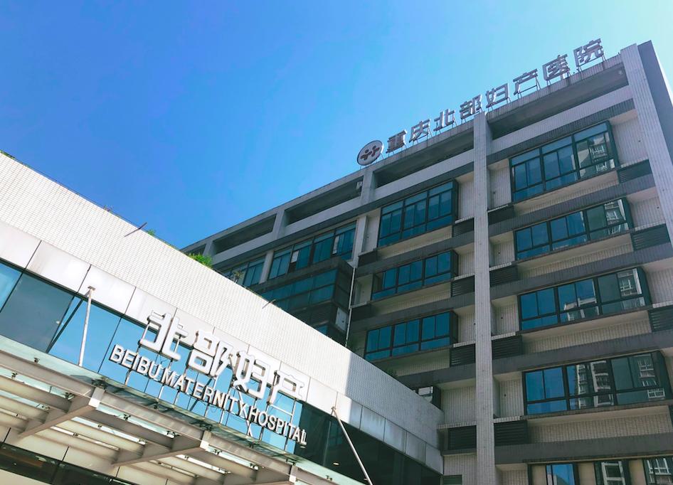 重庆北部妇产医院曾品鸿:严格的质控让试管婴儿的大船行进更稳