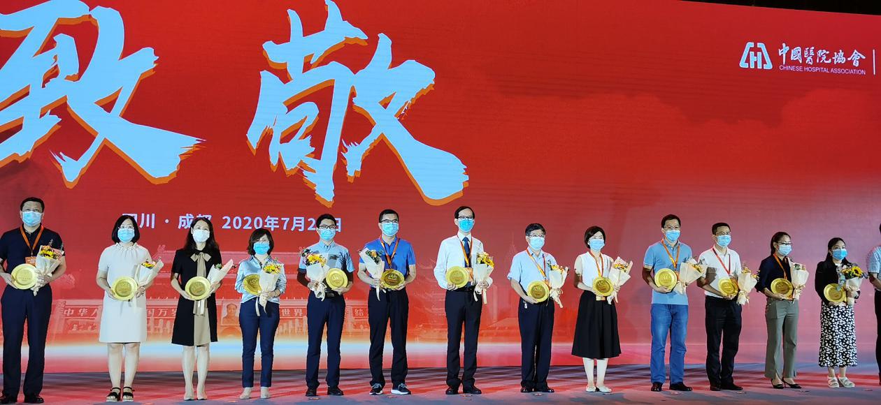 宜昌市第一人民医院荣获 「中国医院科学抗疫先进保障团队」