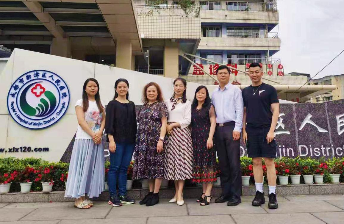 四川省人民医院伤口护理中心主任程克林老师一行莅临成都市新津区人民医院指导工作