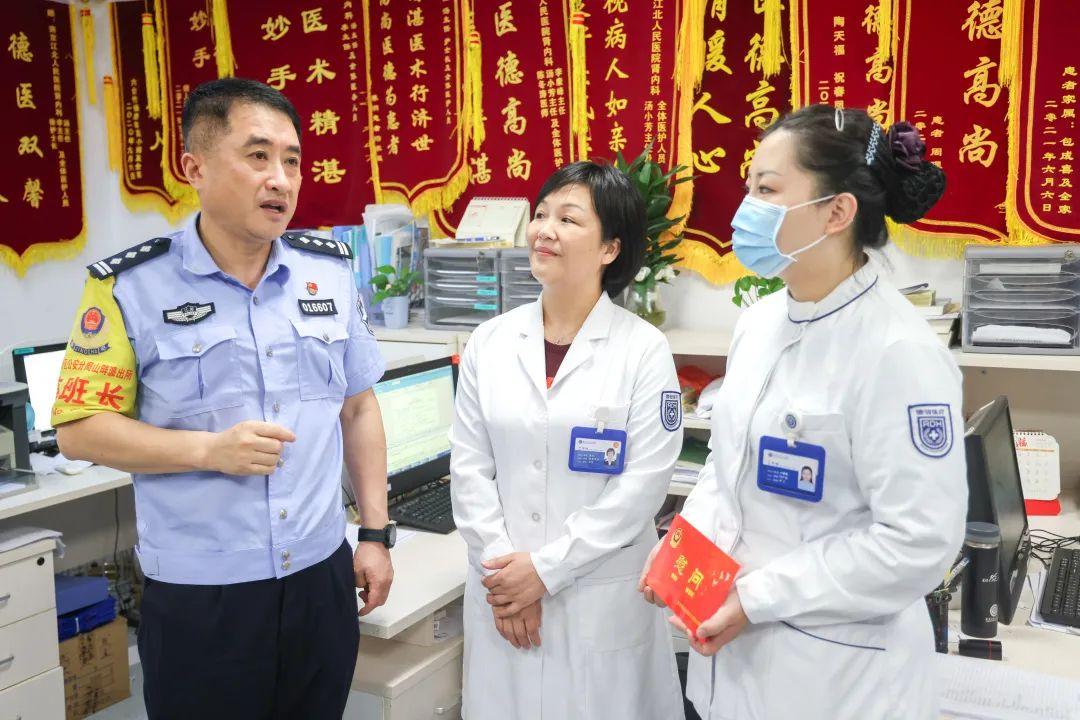 南京江北医院一护师下夜班后见义勇为
