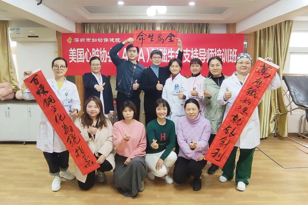 深圳市妇幼保健院科教科模拟办召开 2021 年模拟导师座谈会