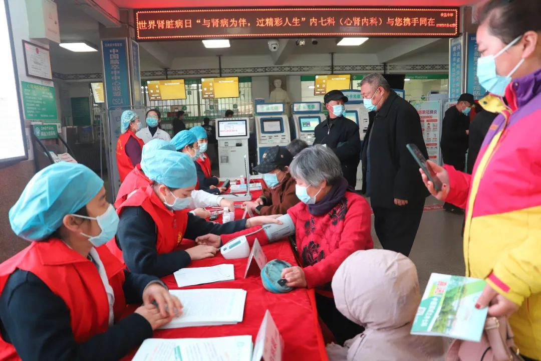 玉田县中医医院内七科成功举办第十三届「世界肾脏日」宣教义诊活动
