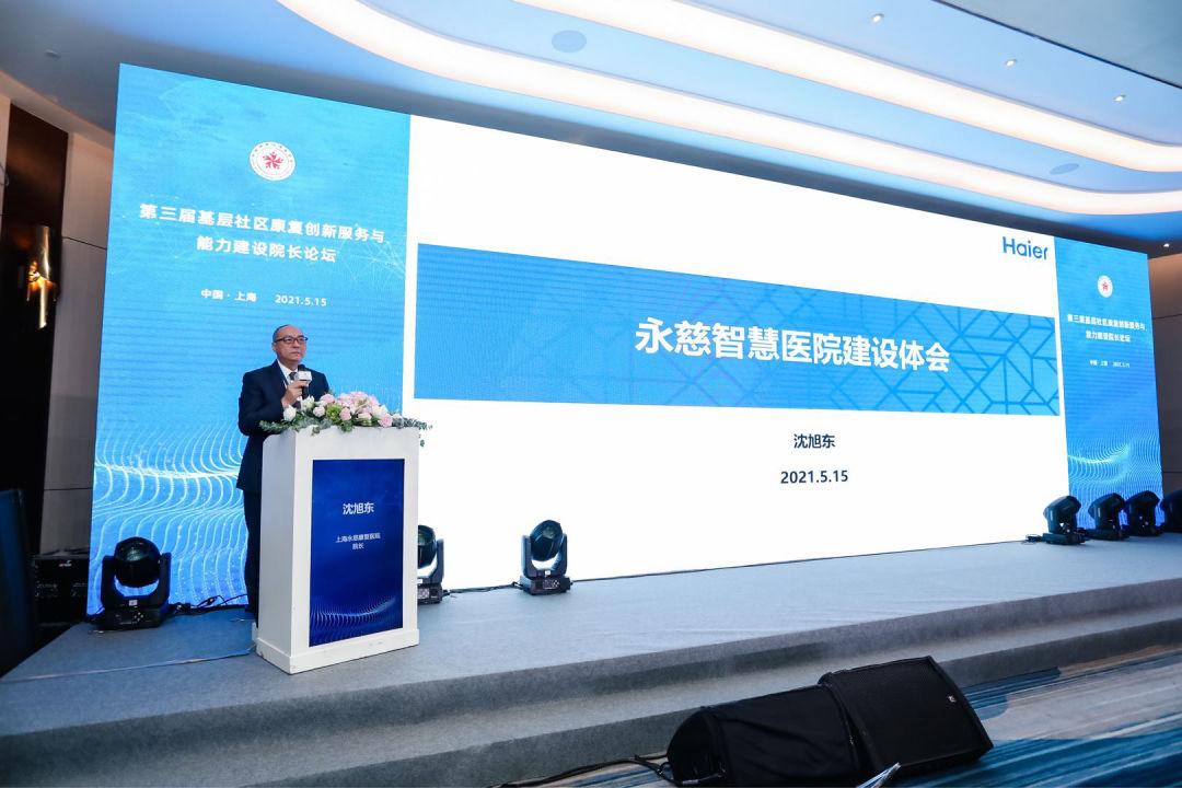 上海永慈康复医院:创新康复服务,发现重症康复的「永慈方案」