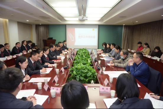 中南大学湘雅二医院院团委召开「青春向党 奋斗强国」青年工作座谈会