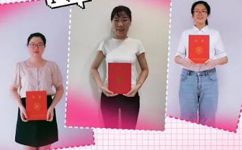 第六届MKM中国药师职业技能大赛河南省晋级赛一等奖