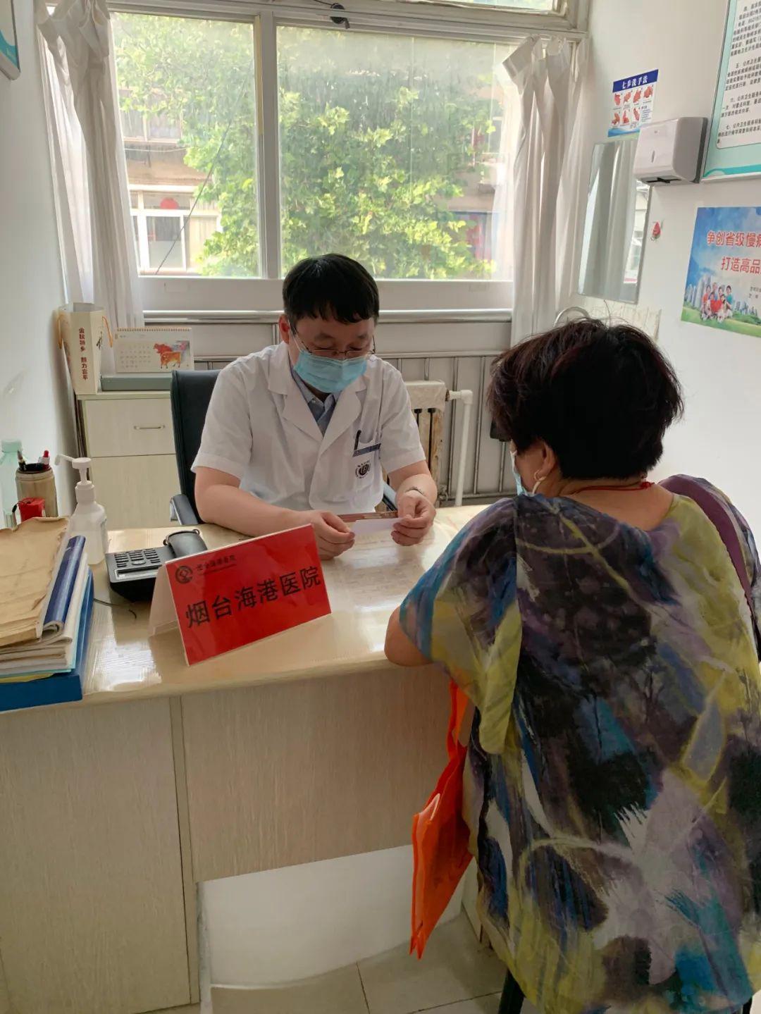 「万名医护下基层」——烟台海港医院走进白石街道社区卫生服务中心