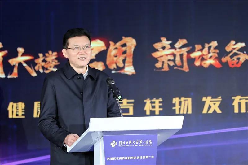 河北省内首个 5G 病房综合楼在河北医大一院启用