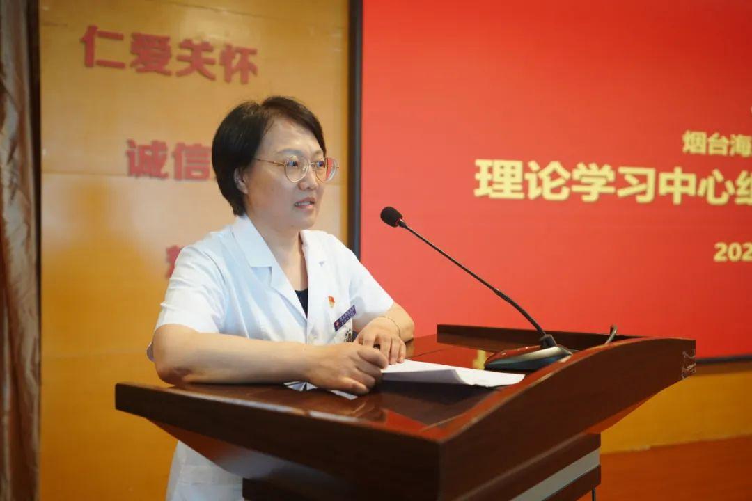 烟台海港医院党委举办庆祝中国共产党成立 100 周年活动