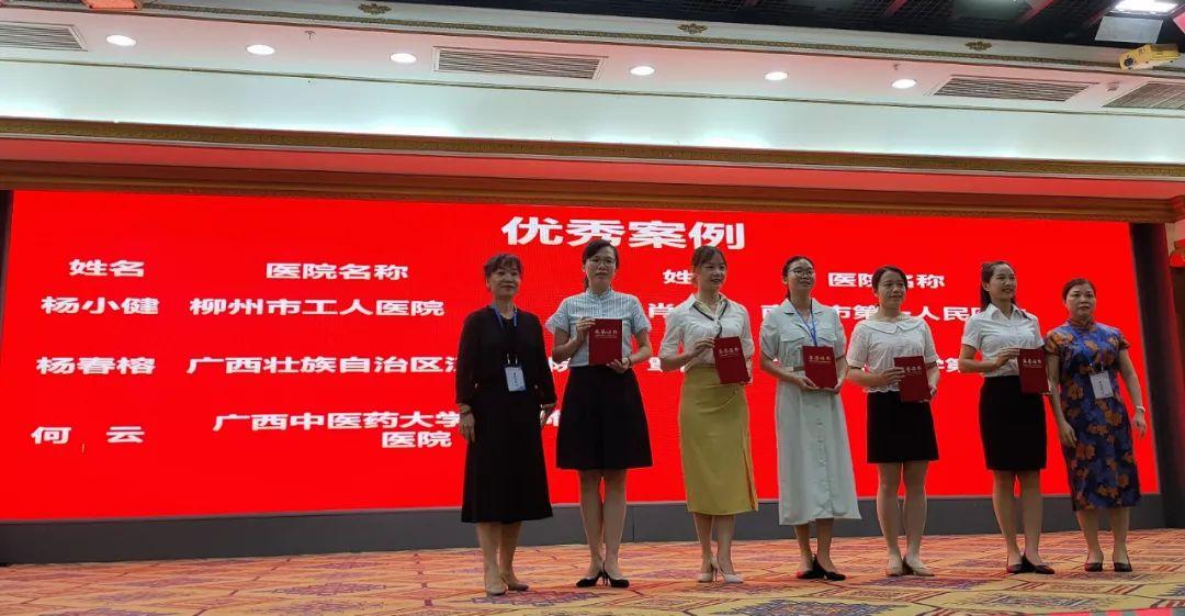 广西壮族自治区江滨医院重症医学科护理团队在广西危重症学术年会中获奖啦
