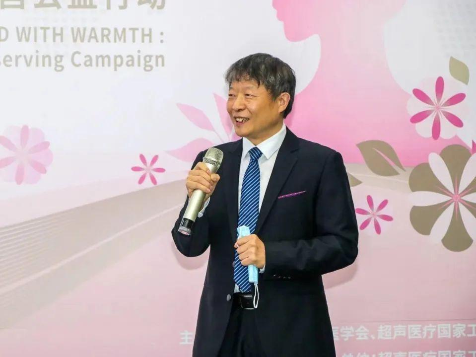 深圳市妇幼保健院参加「三八」全球多中心远程协同手术保子宫公益行动
