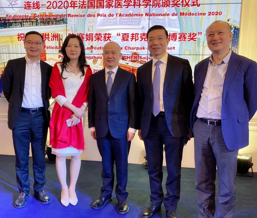 同济大学附属同济医院梁爱斌教授荣获「圣安东尼-EBMT青年领袖奖」