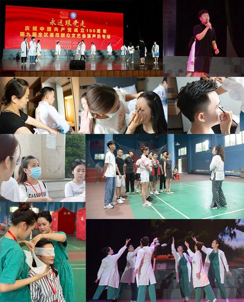 广西壮族自治区江滨医院代表自治区卫生健康委员会参加第九届全区基层群众文艺会演