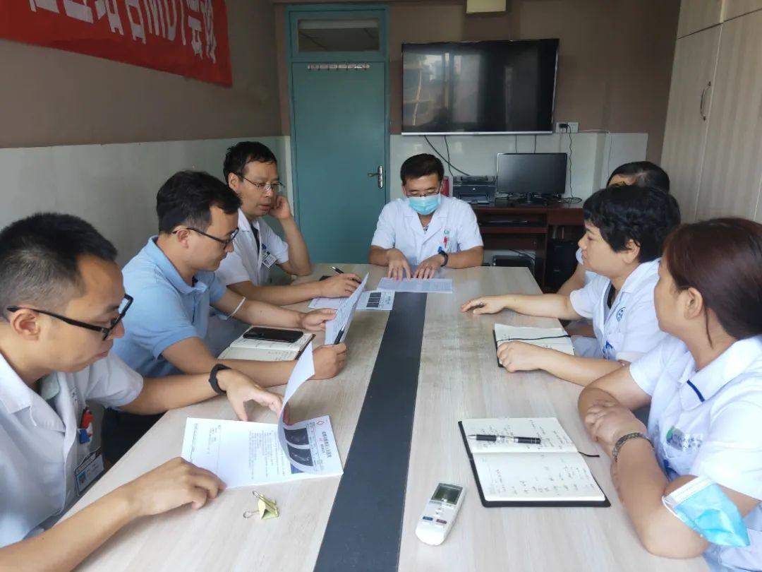 成都市新津区人民医院开展廉政谈话等活动