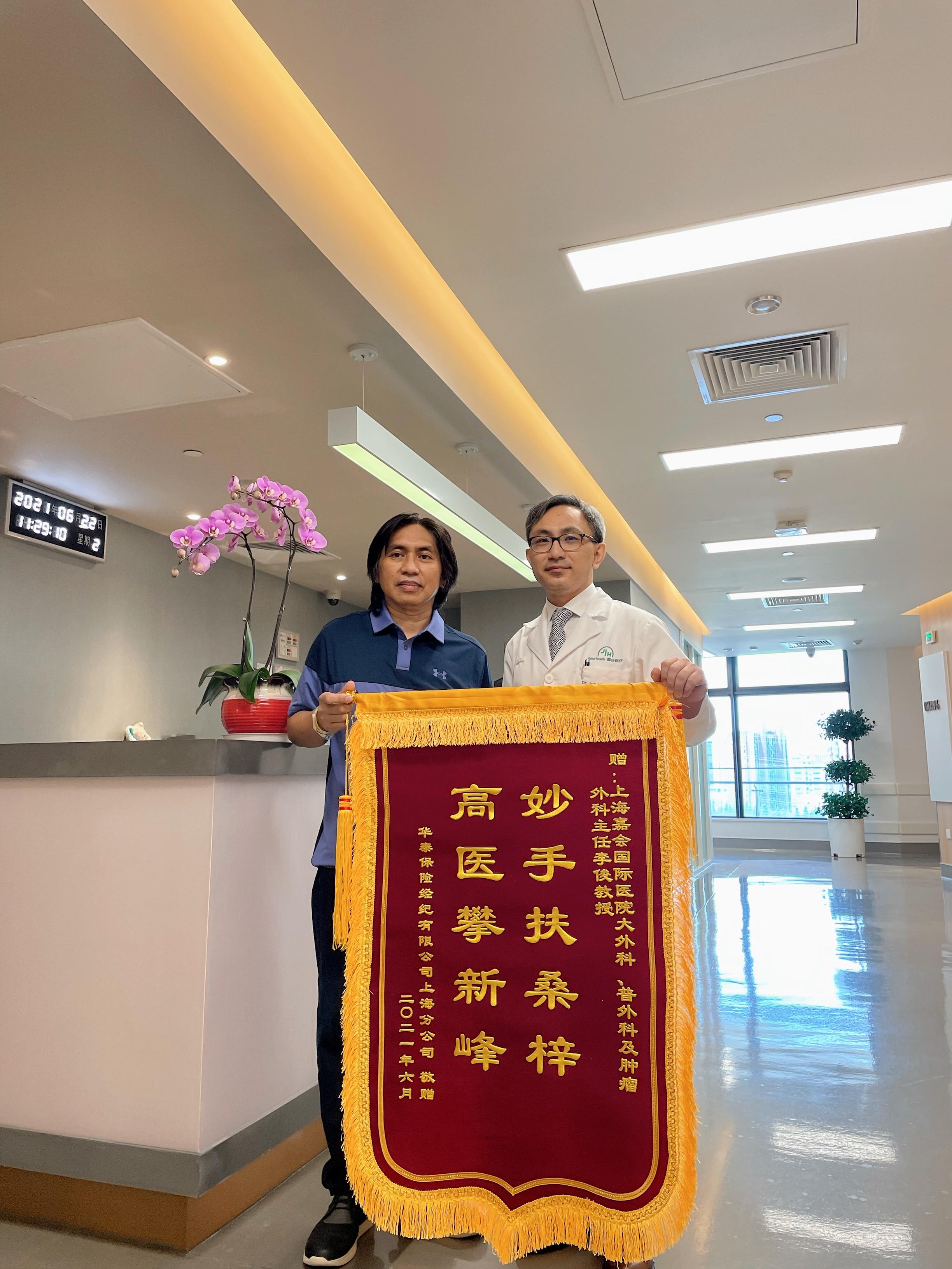 两次被死神拖向生死边缘,是嘉会国际医院李俊医生将他一次次拉了回来