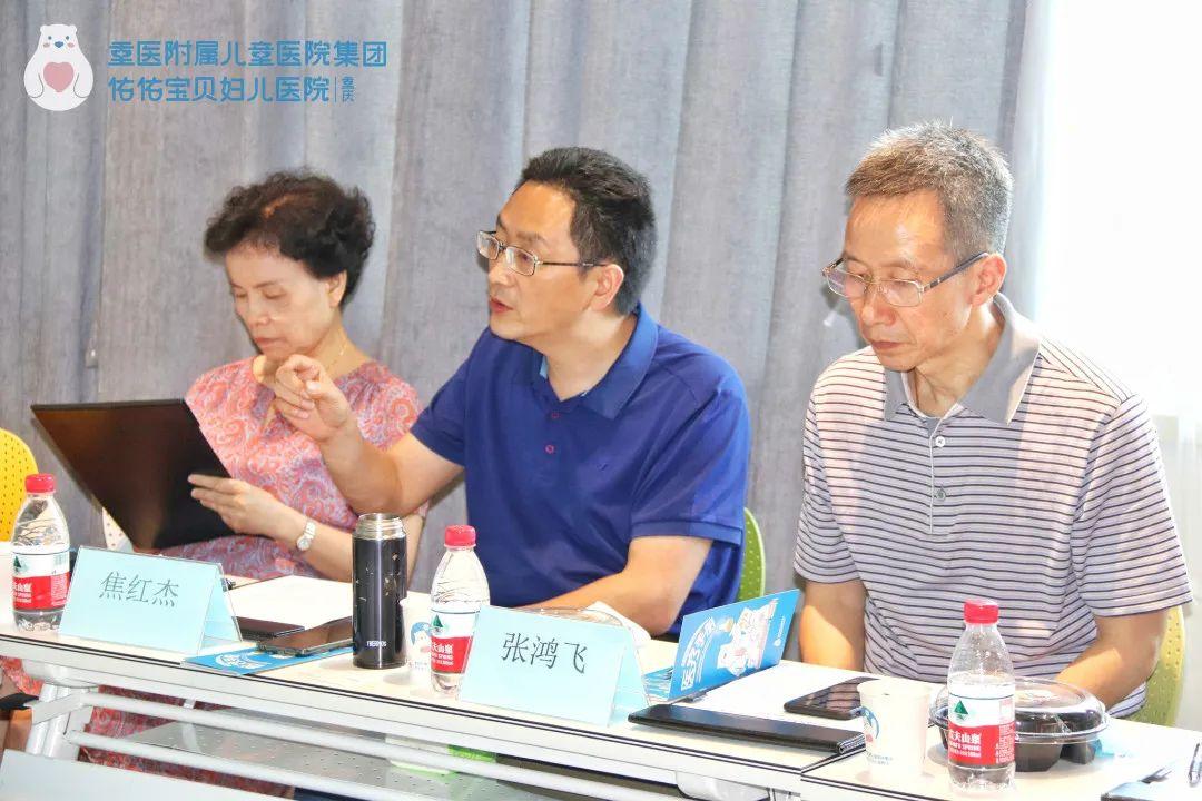 重庆市企业医院协会第八届理事会第三次会长办公 (扩大)会议在重庆佑佑宝贝妇儿医院成功召开