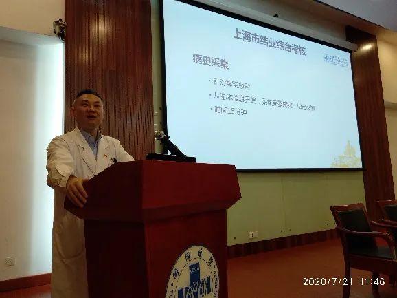 同济大学附属同济医院 2020 级住院医师规范化培训入院教育圆满完成