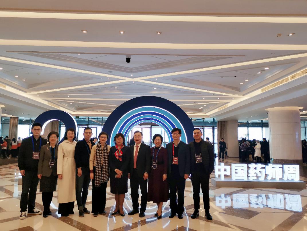 同济大学附属同济医院获第二十届中国药师周信息网工作先进单位奖
