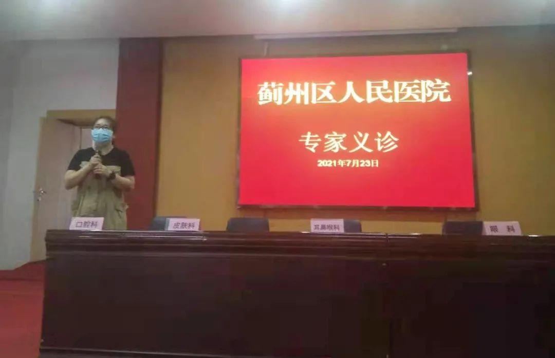 天津市蓟州区人民医院:用心关爱老年人 用情温暖夕阳红