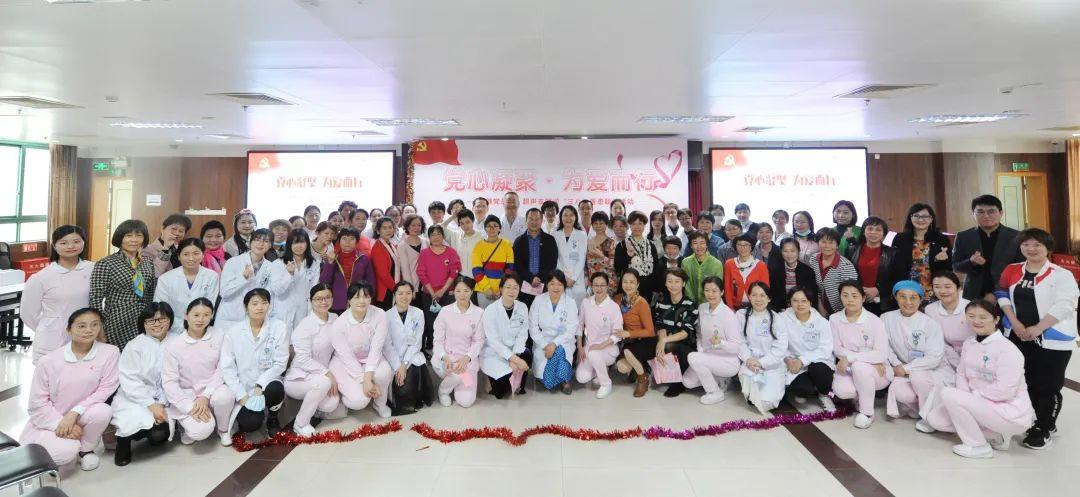深圳市妇幼保健院保健党总支和超声支部举办迎「三八」医患联谊活动