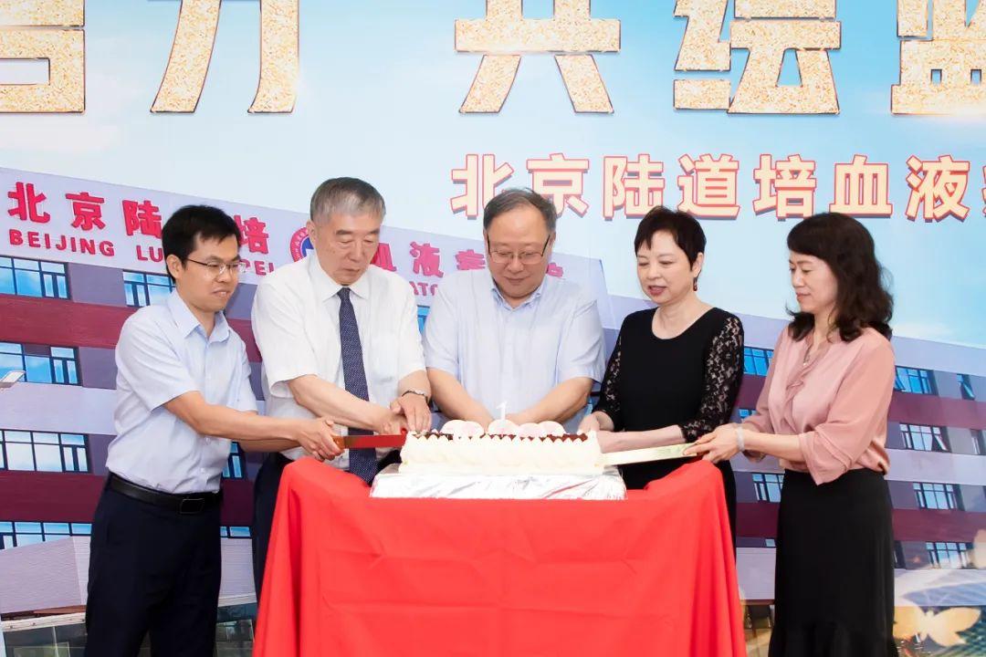 凝聚合力 共绘蓝图   北京陆道培血液病医院一周年院庆