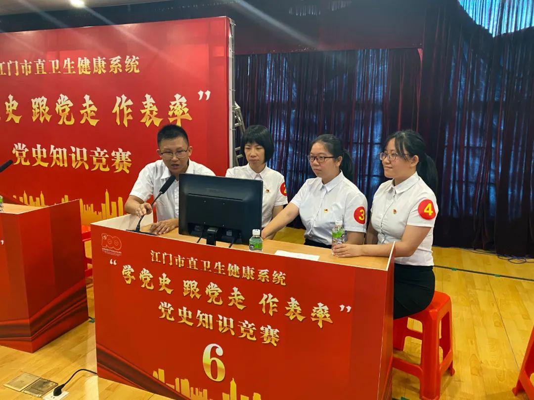 江门市妇幼保健院:学党史,悟思想,我们在行动