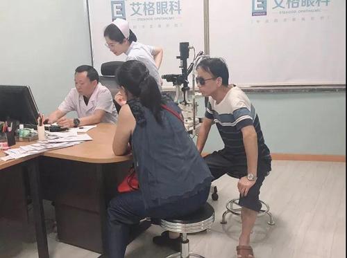 武汉艾格眼科医院段淯平主任荣获「江岸区有突出贡献中青年专家」荣誉称号!