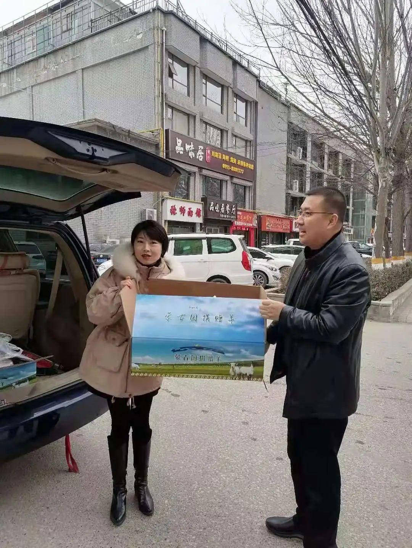 羊来啦!延安大学附属医院收到两箱蒙古国捐赠的羊肉