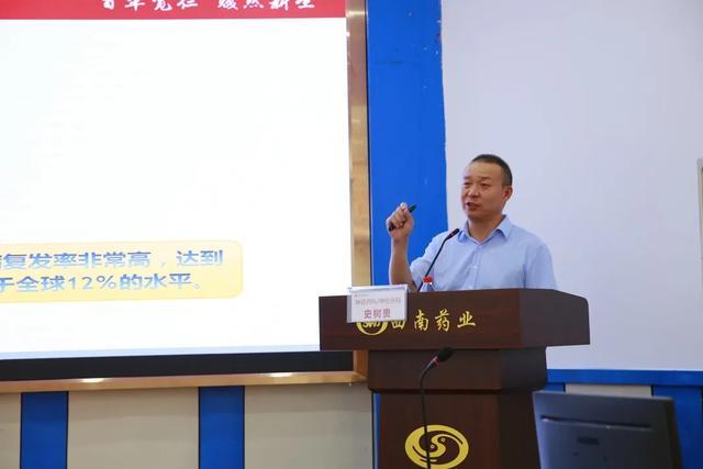 重庆北部宽仁医院史树贵教授团队走进西南药业,开展健康公益活动