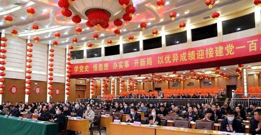 北大医疗潞安医院隆重召开党委工作会议、行政工作会议、 第一届二次职工代表大会