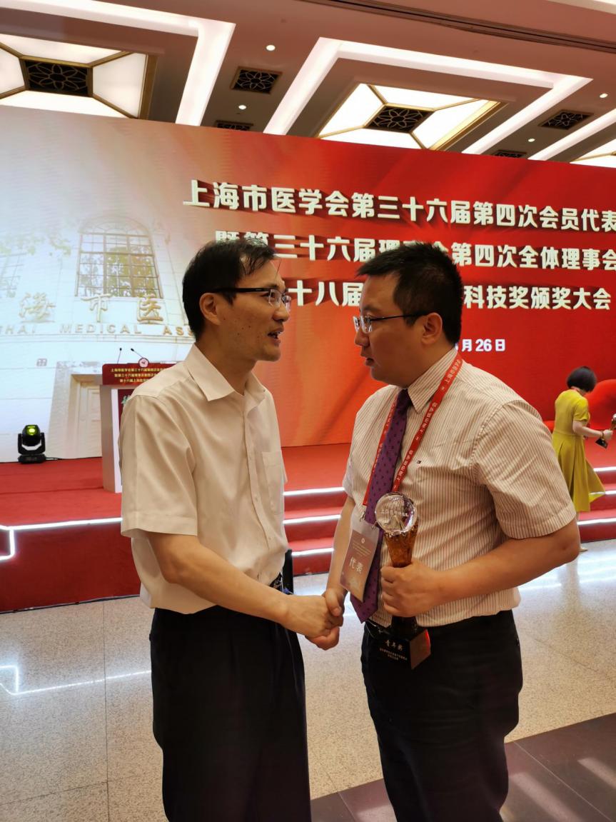 同济大学附属同济医院神经内科靳令经团队获上海医学科技奖青年科技奖