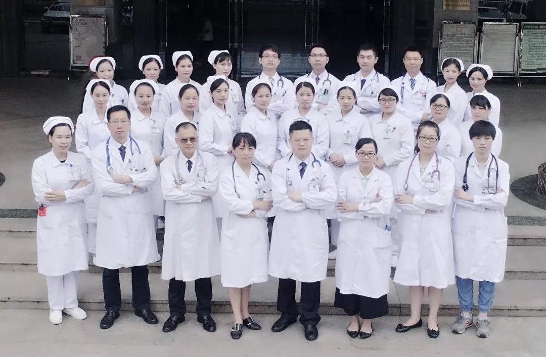 广西中医药大学第一附属医院何贵新教授团队荣获科学技术奖一等奖