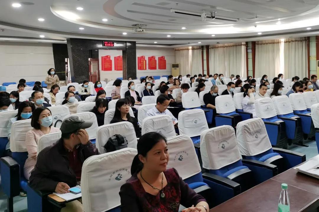 深圳市妇幼保健院召开三甲专题会议暨第八轮三甲督导反馈会