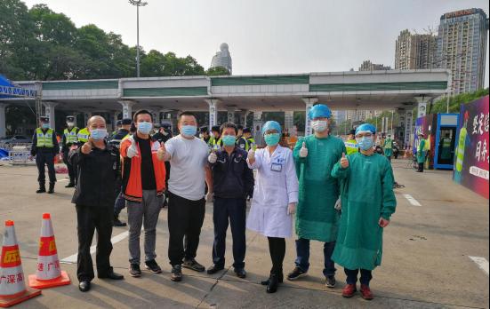 深圳市中医肛肠医院的 82 名战士坚守 48 天,为深圳而所向披靡!