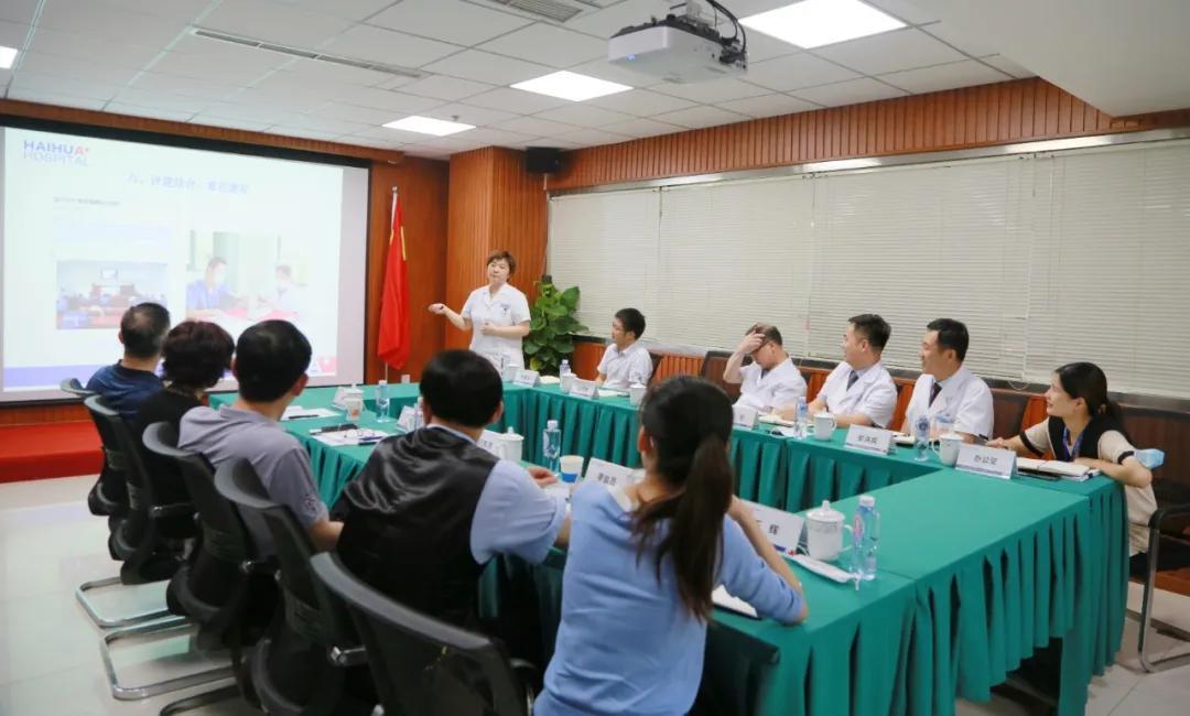 上海市社会医疗机构协会闫东方会长一行莅临上海海华医院进行「双评」